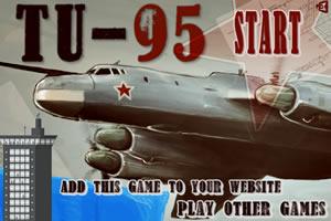 驾驶TU95