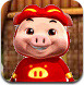 猪猪侠3D大冒险