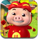 猪猪侠历险记无敌版