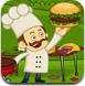 疯狂的汉堡厨师