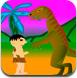 幽幽逗恐龙