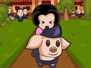 猪八戒抢新娘关卡全开