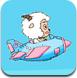 喜羊羊开飞机积分版