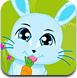 小白兔接萝卜