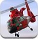 直升机海上救援