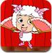 羊羊舞会1.3
