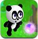 可爱熊猫酷跑