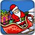 圣诞老人高空降落