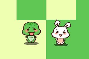 龟兔共同赛跑