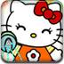 凯蒂猫花园保卫战