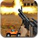 保护装甲车无敌版