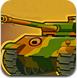 坦克世界大战
