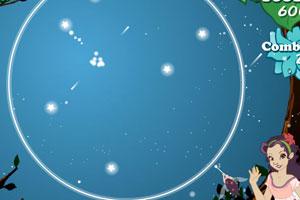 迪斯尼仙女流星