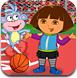 迭戈打篮球