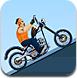 终极山地摩托车2