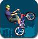 特技自行车