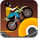摩托车特技高手