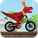 恐龙自行车特技