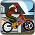 城市摩托驾驶