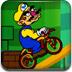 瓦里奥自行车