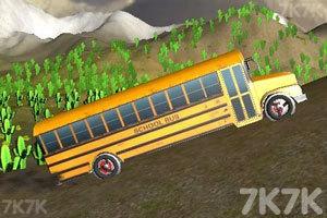 3D大巴车特技