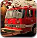 消防车出动3