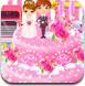 艾莎的婚礼蛋糕