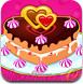 情人节大蛋糕