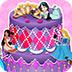 制作迪士尼公主蛋糕