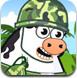 奶牛反击战2
