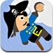 海盗大逃亡