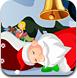 叫醒圣诞老人