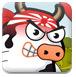 奶牛炸野牛2