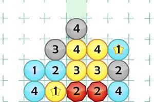 数字组合题2