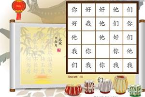 听音学中文
