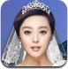李晨与范冰冰的婚纱