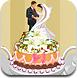 设计订婚蛋糕