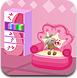 粉紅女生房間