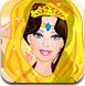 可爱的阿拉伯公主
