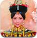 新还珠之皇后化妆