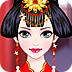 中国公主要出嫁