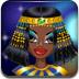埃及公主換裝