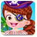 可爱宝贝的海盗装